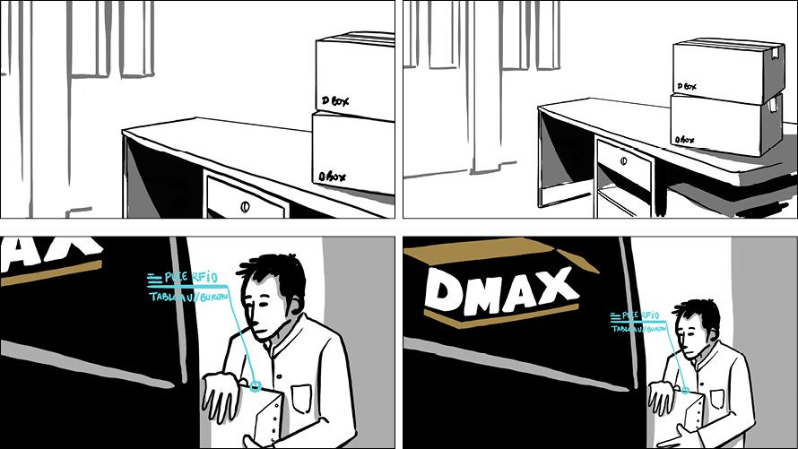 D-MAX6